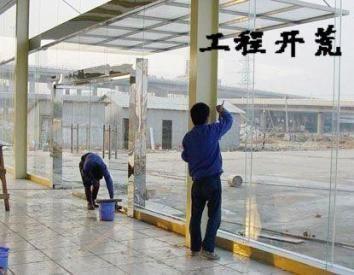 重庆清洁公司 重庆地毯清洗 厂房 办公楼开荒电话