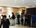 深圳冷餐会 高端冷餐会 提供冷餐会服务 冷餐会布置 酒会派对
