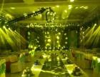 出租灯光音响舞台桁架追光泡泡机等商演庆典设备租赁