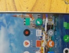 99新魅族MX516G全网通移动联通双4G