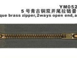 【YCC拉链】5金属开口拉链