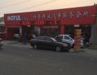 汽车美店转让 300平米
