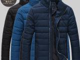 批发男士棉服2014冬季新款加厚保暖羽绒服韩版时尚休闲香汉子品牌