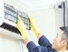 惠阳专业家庭保洁、新房开荒、钟点工 、搬家价格较低