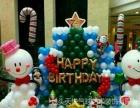 圣诞节气球装饰圣诞老人、圣诞树、立柱、拱门气氛装饰