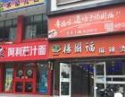 较,玉凤路凤凰城商铺,均价2.6万带年租金40万