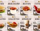 上海乌煎道黑龙茶那里可以加盟