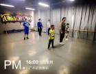 广州海珠工业大道少儿街舞培训 冠雅少儿舞蹈999元26节课