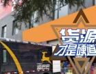 河南运巴巴货运有限公司加盟货车加盟拉货挣钱