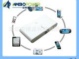 【新品爆款】安博源品牌 移动电源20000毫安 厂家直销 实惠