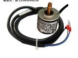CG-05 角度传感器厂家