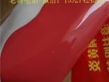 水性丝印油墨 型号:足球服油墨