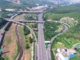 南京专题片,宣传片,大型工程,企业厂房航拍公司,南京航拍公司