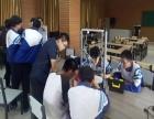 3D打印招生培训 包就业 大连
