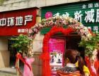 湘潭花卉植物租摆销售