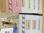 徐州东区达元教育初级会计职称培训考前补习班马上开班