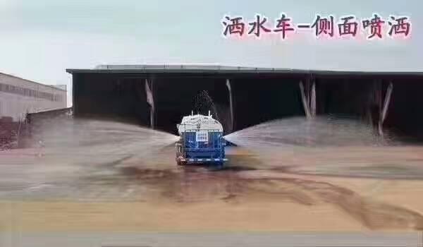 洒水车国五上户 国三(工地专用)大小新旧都有厂家直销