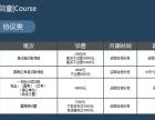 博汇教育2018年国家公务员笔试课程