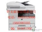 天津打印机 复印机 传真机 多功能一体机等办公设备的专业维修