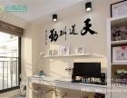 杭州较有前景的创业好项目:墙景加盟代理云端品匠云品墙景