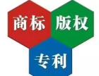 专业办理通州劳务派遣证 建筑资质 食品证 道路运输证