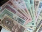 辽宁朝阳市哪有回收钱币纸币邮票纪念币连体钞银元金银币老酒古币