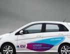 新型电动汽车 环保 省钱 首付三万左右 能跑250