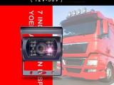 密渡桥路 车载监控记录仪 车载监控sd卡 车载硬盘录像机