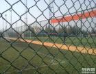 武汉昌光谷欢乐谷休闲场所菱形钢丝网重量价位现货勾花网