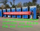 六合移动厕所租赁演唱会出租马拉松公园简易厕所租赁