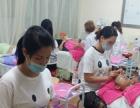 南宁女神美容师培训-色妆美容美体养生课程