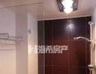 火车站 百源双喜 高端安全品质小区 正规单身公寓 独立厨卫阳