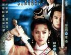 全新DVD电视剧