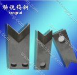 厦门哪里有卖得好的钨钢模具-广东切脚机刀片厂家