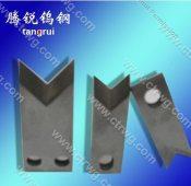 大量供应高性价钨钢模具,宁波切脚机刀片品牌