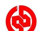 滨州地区社保补缴15-20年养老保险,支持全国转移