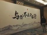 北京活动布展出租会议背景板桁架搭建无味签到板包安装