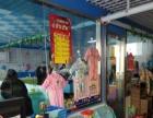 华强城市广场儿童游泳馆整体转让