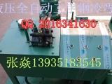 宁夏银川WGJ250液压工字钢弯拱机代理分销