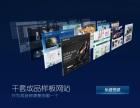 哈尔滨道里区网络营销推广平台规模大口碑好欢迎加微信了解