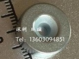 传感器磁铁 广告架磁铁 五金磁铁
