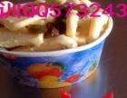 辽宁阜新包教会汉堡奶茶鸡蛋仔牛排杯培训甜筒披萨炸鸡