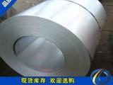 佛山镀锌板 镀锌钢板DX51D 镀锌带卷厂家