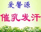 惠州金牌催乳师惠阳西区周边上门服务通奶