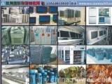 天津专业回收电线电缆 电表 公司库存电源电机回收