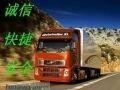 北京大兴区物流公司主营长途搬家,整车运输,大件运输价超低