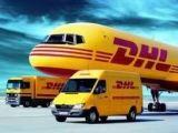 中山专业上门办理国际快递DHL UPS TNT FEDEX