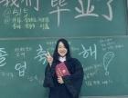 韩国语一对一辅导