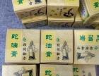 祖传秘方蛇油膏一盒灵加盟