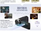 索尼HDRDV摄像机